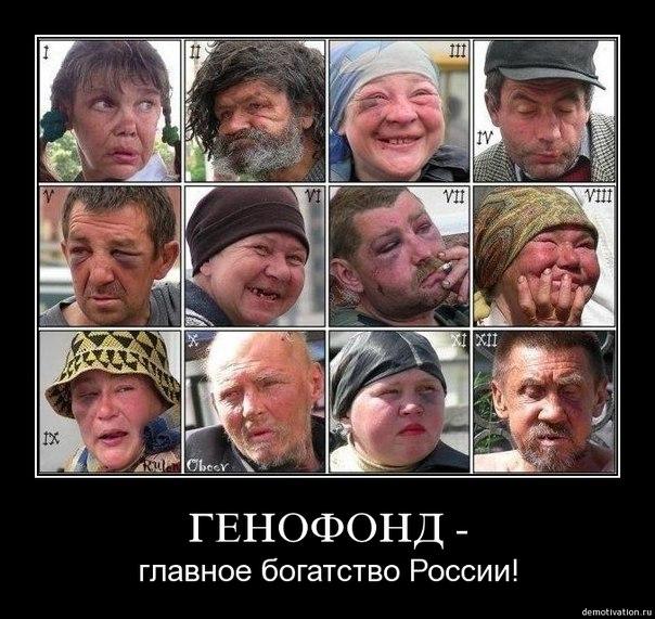 Страны ОПЕК отказались поддержать Россию: добыча нефти не будет сокращена, - официальное решение - Цензор.НЕТ 2857
