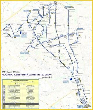 карта схемы городской пути