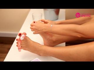 Массажёр для пальцев ног Bradex Счастливые пальчики плюс