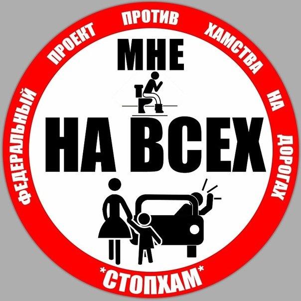 мега химки оби: