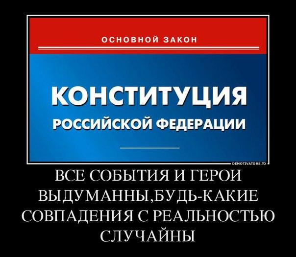 Восстановление инфраструктуры - в приоритете для Донецкой ОГА, -  Жебривский - Цензор.НЕТ 6371