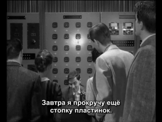 Альфред Хичкок представляет: Западня (s1e37) (1956)