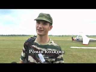 Впечатления от первого полёта_Роман Колядин