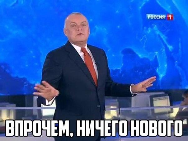 Баевский нам неизвестен. Это информатака, - Песков о расследовании Reuters относительно квартир любовниц Путина - Цензор.НЕТ 4757