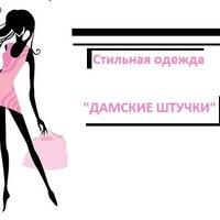 ВКонтакте Мария Иванова фотографии