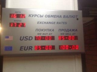 Украине дополнительно нужно 15 млрд евро: страны ЕС должны сделать свой вклад, - президент Еврокомиссии Юнкер - Цензор.НЕТ 256