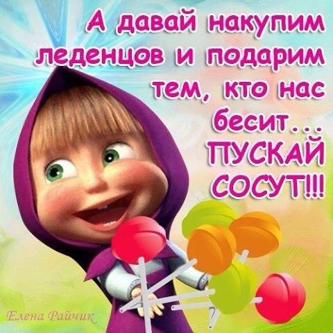 Фото №379760151 со страницы Катерины Малиновой