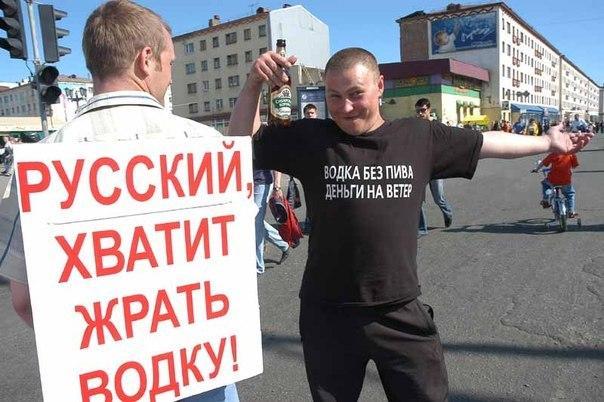 Украинская Госветслужба уличила во лжи сотрудников Россельхознадзора - Цензор.НЕТ 1602