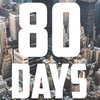 80 days and counting