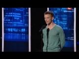 Александр Апполонов | Танцуют все - 7 (2014) | Соло за жизнь