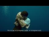 Naughty Boy - Runnin (Lose It All) ft. Beyonce, Arrow Benjamin (rus sub // русские субтитры)