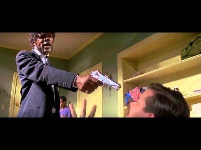 Pulp Fiction Экзамен по ТОЭ
