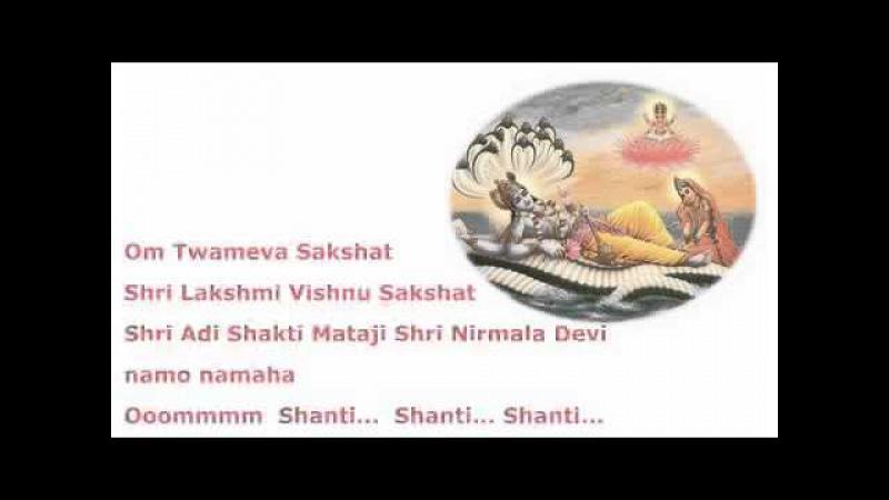 4 Bija Mantra Petali Nabhi - Void