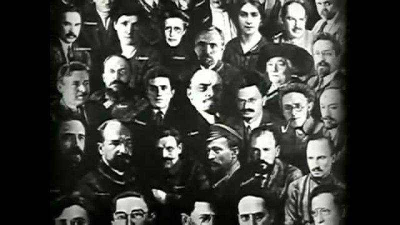 Создатели Красного террора - 1917 и его последователи
