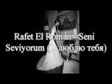 Rafet El Roman - Seni Seviyorum (+русский перевод)