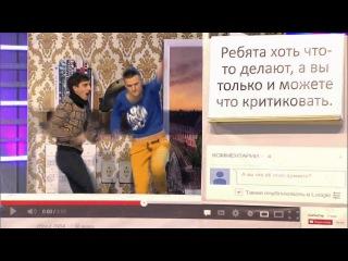 КВН 2014 - Детективное агентство Лунный свет - Ролик для YouTube