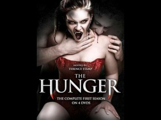 Голод, сезон 1, серия 21 / Hunger, The