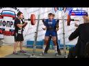 25 апреля 2015. Круглыхин Сергей. 1 подход. Присед 220 кг, с.в. 73,5 кг