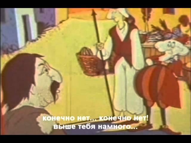 Vochinch - frunzik (Mher) Mkrtchyan (русские субтитры)