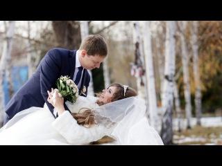 Ольга и Андрей Киселевы, свадьба в Кургане