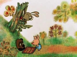 Винни Пух идёт в гости (1971)
