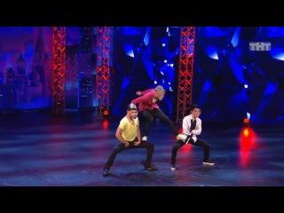 Танцы: Трио «Селебрити» (сезон 2, серия 9)