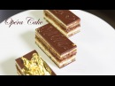 Opera Cake Recipe – Bruno Albouze – THE REAL DEAL