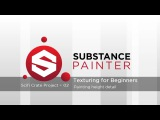Substance Painter Tutorial – Scifi Crate Project 02: Painting height details