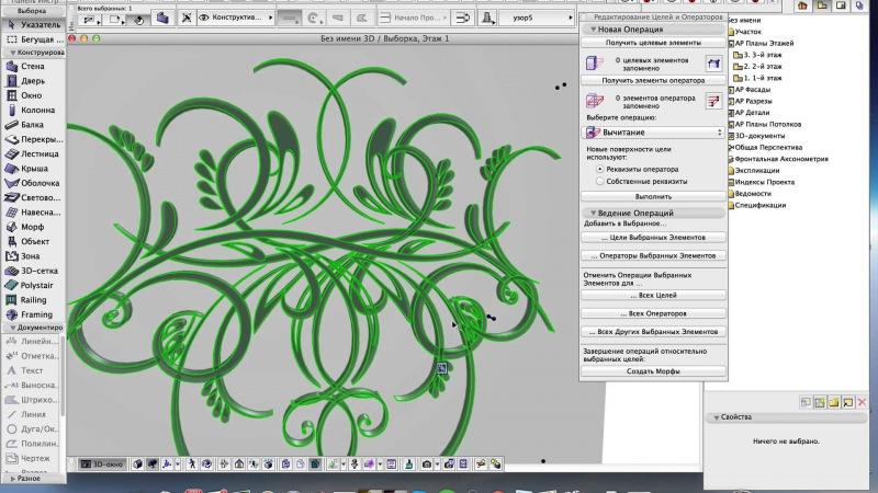 Как сделать толстые линии в архикаде - Extride.ru