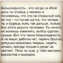 Лилия Сулейманова фото #7