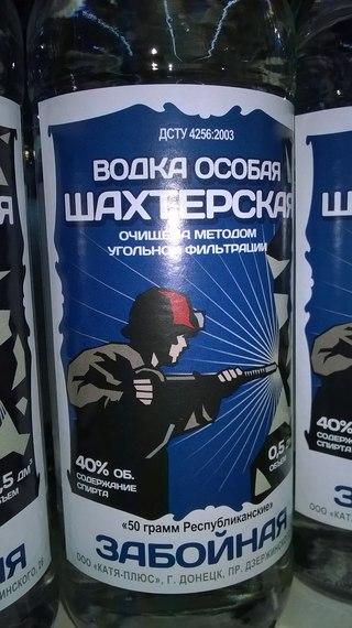 При осмотре автомобиля на блокпосту ГАИ в Днепропетровской обл. обнаружен арсенал оружия - Цензор.НЕТ 5516