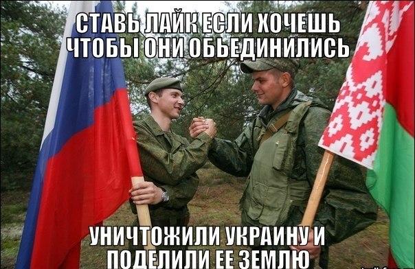 Боевики планировали 9 мая взорвать мемориал Славы возле Святогорской Лавры, - штаб АТО - Цензор.НЕТ 2092
