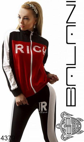 Спортивный костюм rich v756