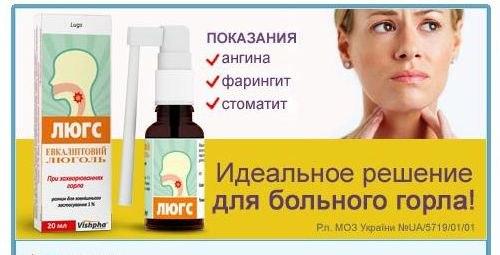 Схемы применения препаратов