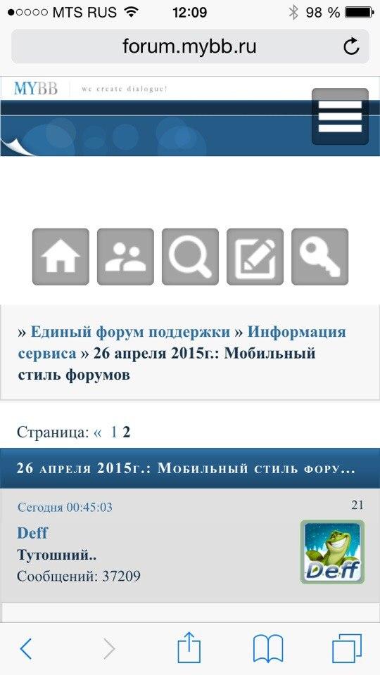 http://cs622126.vk.me/v622126135/2ea81/Dvx-XhHjhHU.jpg