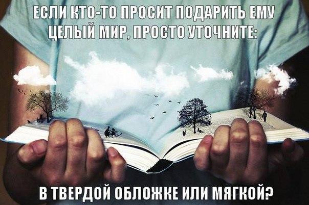 https://pp.vk.me/c622126/v622126229/161af/dKEsjYRQSfY.jpg