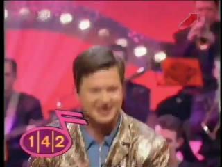 Жанна Фриске, Ольга Орлова, Ирина Лукьянова «Угадай мелодию» (1999 год)