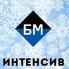 Бизнес Молодость Могилев