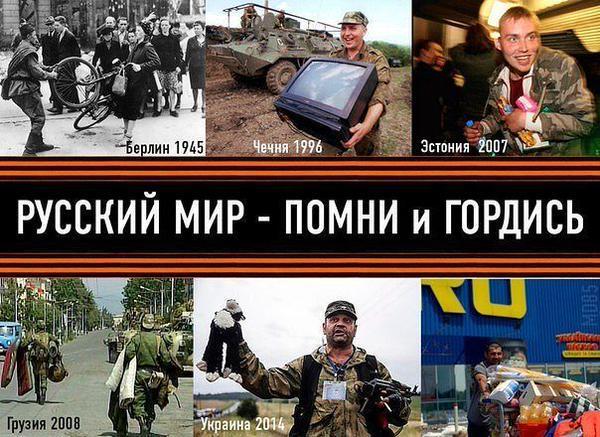 Миссия ОБСЕ проверяет сообщения о многочисленных жертвах среди гражданского населения Авдеевки и Донецка, - Хуг - Цензор.НЕТ 6363