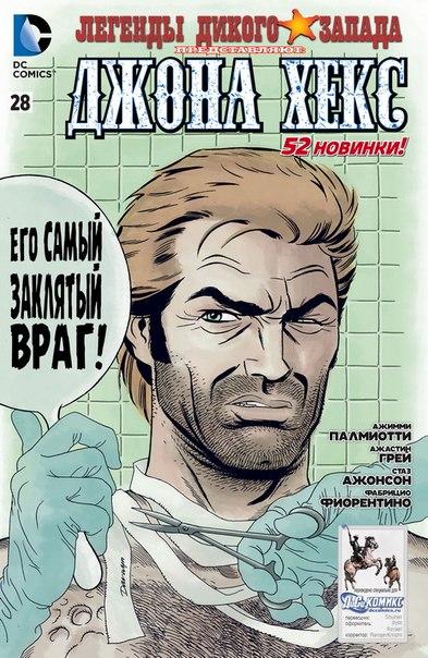 Скачать программу для чтения комиксов cbr на русском