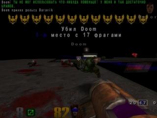 Quake 3 Arena: Разминка