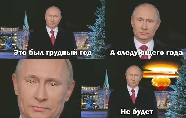 новости украины крамола