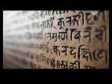 Санскрит - язык богов