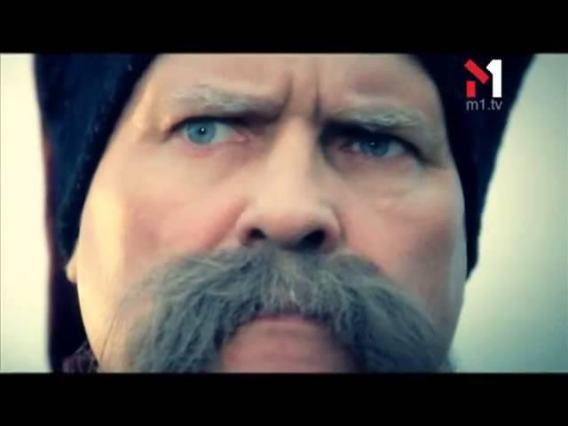 Тік - Люби ти Україну! (19.11.2013)