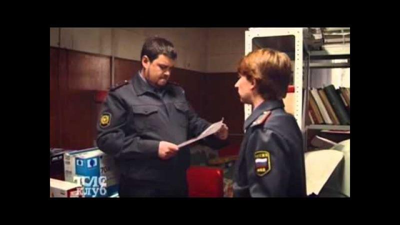Второй убойный 1 серия 2013 детектив криминал