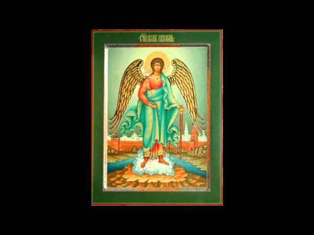 Молитва Ангелу Хранителю он постоянно охраняет нашу душу от грехов а земное тело от несчастий
