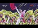 Group Dance - Hundreds of Flowers Competing in Splendor 舞蹈 百花争妍 [CCTV Chinese New Year's Gala 2014]
