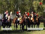 Русский офицер вернулся на родину спустя 200 лет после гибели