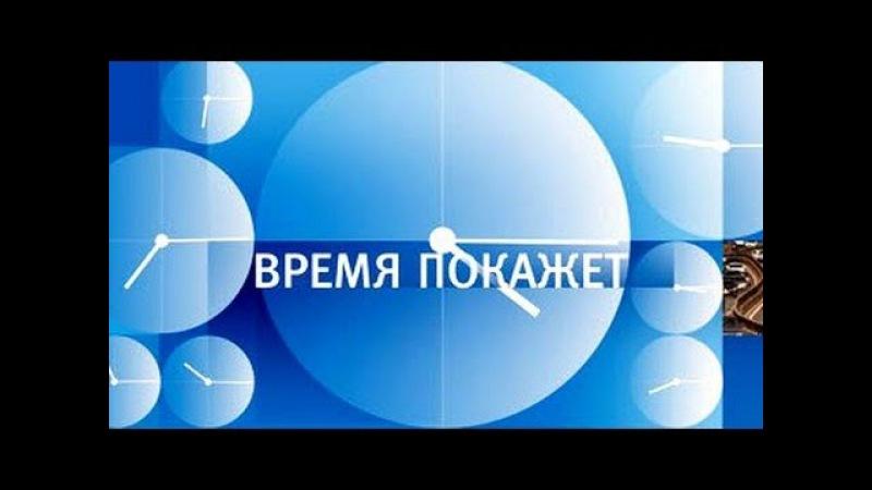 «Время покажет». Сбер, но не банк: мошенники с логотипом (12-03-2015)