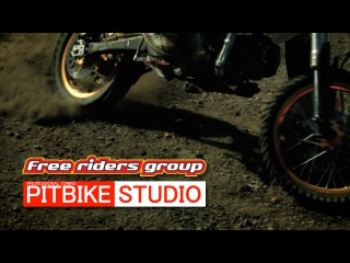 Тренировка Free Riders Group. PITBIKESTUDIO. Pitbike. Motocross. Enduro.
